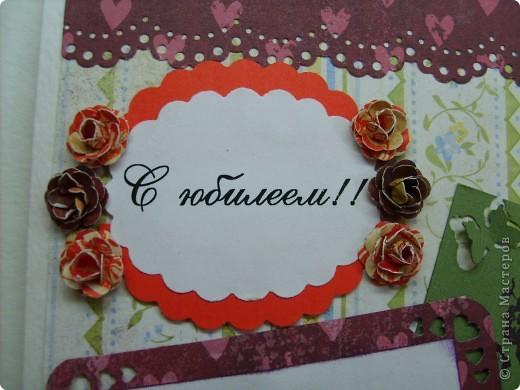 Еще одна  открыточка к юбилею. фото 5