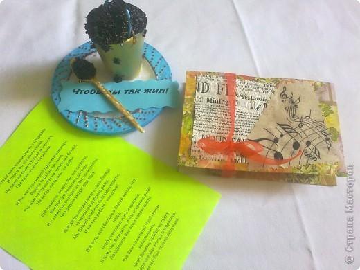 """Кофейное дерево, высота 20 см, зерна клеила на ПВА, а """"цветочки"""" - Титаном Подарила Женскому клубу """"Магнолия"""" фото 2"""