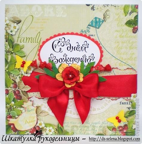 Все открытки можно поразглядывать на моем блоге, над каждой открыткой своя ссылка ;) http://ds-selena.blogspot.com/2011/06/35.html  фото 2