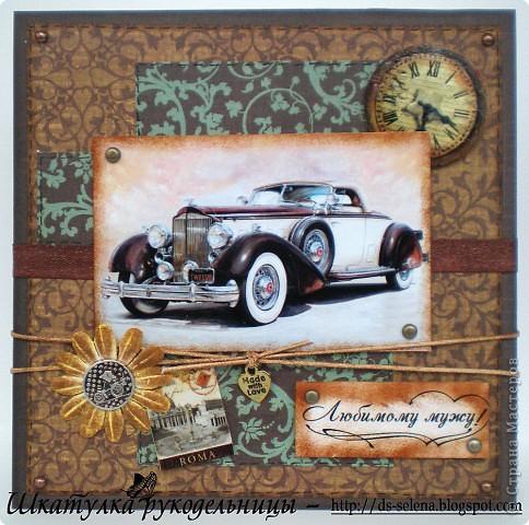 Все открытки можно поразглядывать на моем блоге, над каждой открыткой своя ссылка ;) http://ds-selena.blogspot.com/2011/06/35.html  фото 1