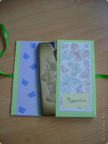 Вот такой подарочек смастерили для подружки дочери на день рождения. Всякие дырокольности были присланы нам во время обмена АТС. За, что большое спасибо ВСЕМ. Благодаря им у нас получилась такая красота. фото 7