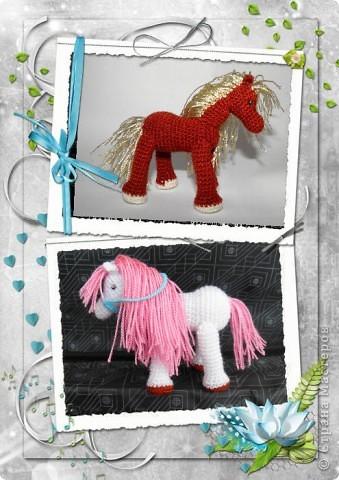 Вот какие лошадки получились для любимой племяшки))) фото 1