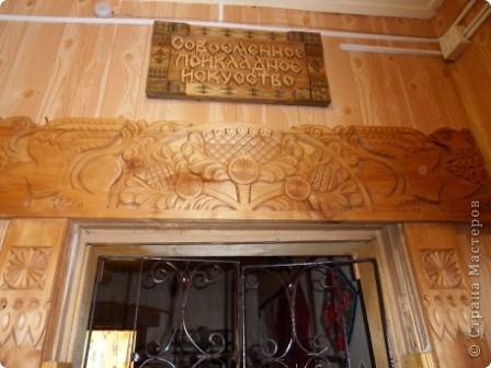 Дом Мастеров! Дом народных промыслов Калужской области. В таком домике расположен музей народного творчества. фото 36