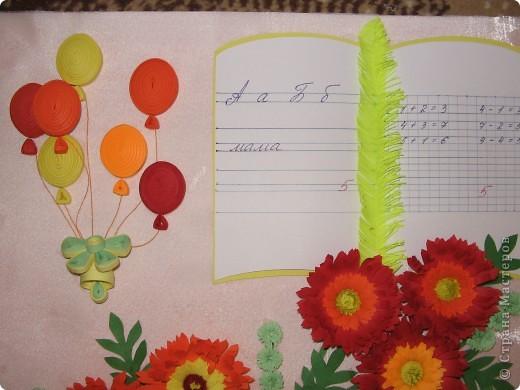Увидела у Ольги Ольшак картину, очень понравилась. Дочка пойдет осенью в первый класс и решили заранее сделать подарок первой учительнице. фото 3