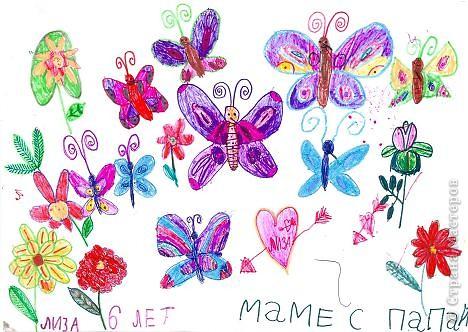 Бабочка красавица. фото 21