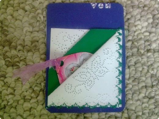 Новые виды открыток. В открытке два кармашка, куда можно вложить послание, пожелание, или просто фото. Открытка делается быстро и любых размеров. Решила применить в карточках. Прошила на швейной машинке декоративной строчкой фото 2