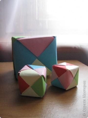 А это мои кубики !