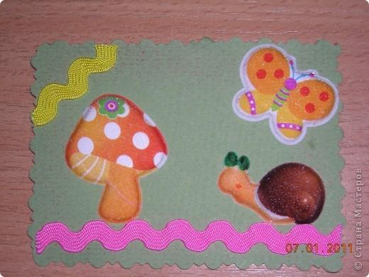 Моя новая серия и она о грибах.Раздаю долги Сэм,leisanko,Тинсанна,Россиянка,Гайдаенко Елена -выбирайте,если нравиться. фото 3