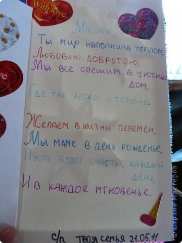 вот такой подарок у меня получился,спасибо MaryBond и её МК http://stranamasterov.ru/node/43704  фото 4