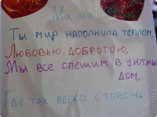 вот такой подарок у меня получился,спасибо MaryBond и её МК http://stranamasterov.ru/node/43704  фото 5