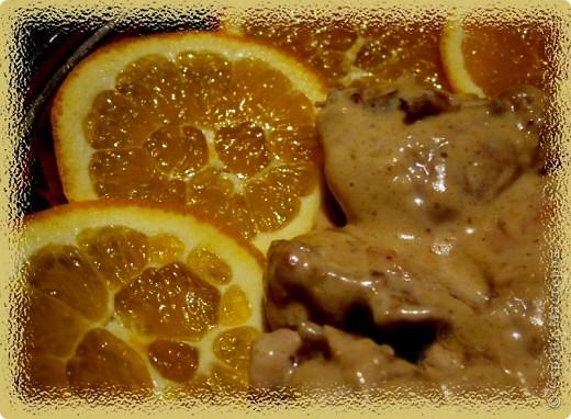 Курочка под сливочно-апельсиновым соусом