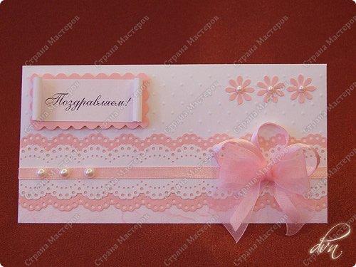Vasil Dziashkouski hand made. Очередной конверт для денег в розовом цвете.