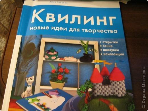 давно собиралась  ..наконец то руки дошли )))))))захотелось чего нибудь  веселенького))) фото 3