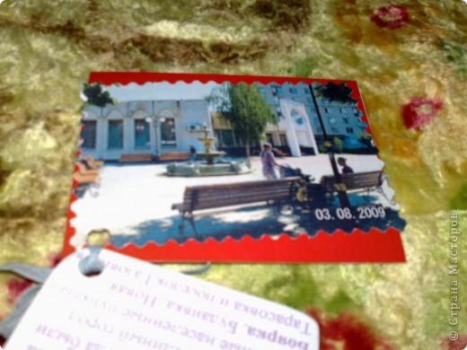 Вот назрела такая серия про родной и любимый город Боярка. Всех приглашаю на экскурсию))) фото 5