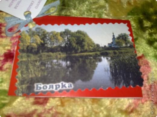 Вот назрела такая серия про родной и любимый город Боярка. Всех приглашаю на экскурсию))) фото 7