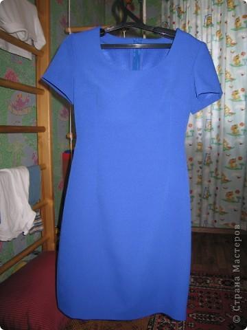 Сшили мне в ателье вот такое платье из подаренного отреза ткани. Ходила летом очень удобно по фигурке. фото 1