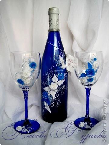 Увидела у Олеси Ф.синие бокалы и влюбилась.Вот что у меня вышло. фото 1