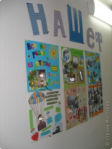 Плакаты с днем рождения коллеги своими руками
