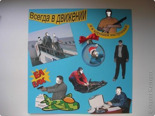 Плакат на день рождения своими руками начальнице