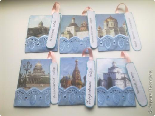 Серия из 6 карточек фото 1