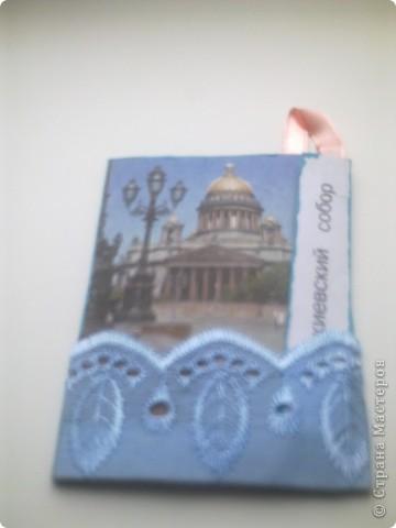 Серия из 6 карточек фото 7