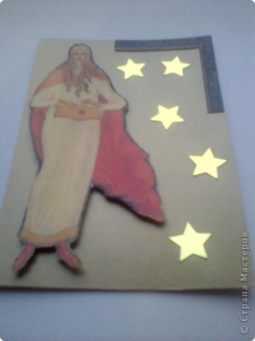 серия состоит из 18 карточек первый блог из 6 карточек фото 5