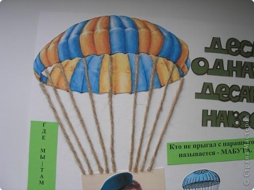 """Добрый день! Вот, наконец-то, я собралась с духом, из множества фотографий отобрала самые удачные, подредактировала и выкладываю поздравительную стенгазету, которую делала для начальника нашего подразделения. Портмоне для шефа (http://stranamasterov.ru/node/209088) было простым, а на стенгазете я оторвалась по полной.))) Для МЕНЯ это грандиозный проект. Понимаю, что подобным заявлением рассмешу настоящих мастеров скрапбукинга, но шесть страниц 30Х30 см--это все-таки достижение для начинающего скрапбукера.))) На этом и последующих фото лица скрыты: участников было немало и, для того, чтобы получить разрешение каждого """"засветить"""" его в Интернете, необходимо было бы созывать референдум.))) Думаю, общая идея и так понятна.  фото 7"""