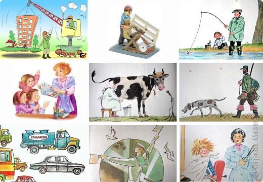 Вот собственно лото про профессии, которое я сделала для дочки.  Картинки брала из детских книжек, возможно, вы их уже узнали :)) Всего 4 поля. Каждая картинка распечатывается дважды: 1-я поле, 2-я режется на 9 составных частей - это вместо бочонков, тасуется, кладется картинками вниз фото 4