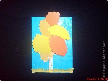 Вот такие выросли деревья фото 2