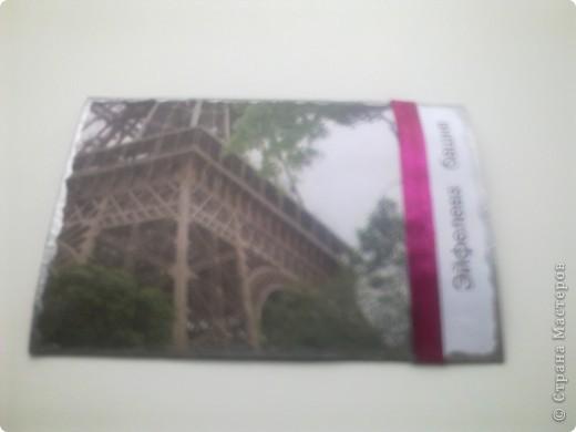 Серия состоит из 10 карточек  края карточки обработаны под серебро... фото 2