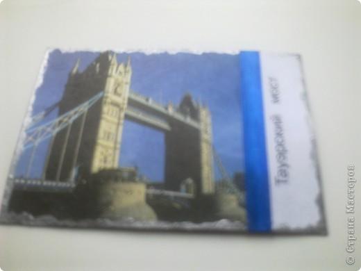 Серия состоит из 10 карточек  края карточки обработаны под серебро... фото 3