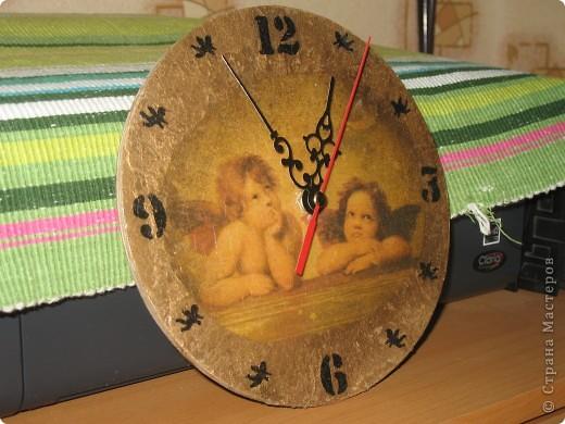 мои первые часы