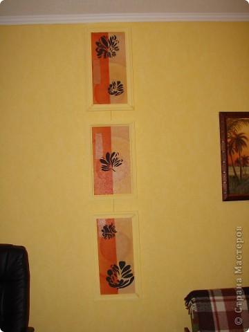 Ура, все готово. Триптих по задумке должен будет разделять визуально комнату. Цвет рам - цвет стен. Может кому то не понравиться идея цета рам в цвет стен, просто по задумке этот триптих должен быть, но особо не выделяться, т.е. как бы растворяться немного на стене. фото 1