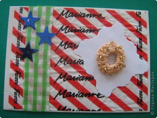 На продолжение меня вдохновила Марина (ШМыГа), поэтому она первая выбирает)) фото 5
