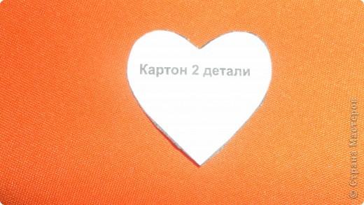 Моё сердечко=) Для этого сердечка понадобится:  Картон, ткань, тесьма, бисер, игла с ниткой)  фото 2