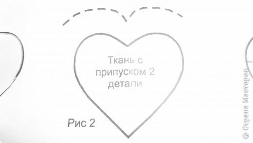 Моё сердечко=) Для этого сердечка понадобится:  Картон, ткань, тесьма, бисер, игла с ниткой)  фото 3