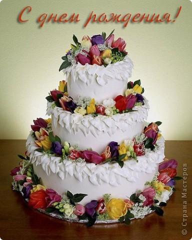 """Поздравляю нашу дорогую """"Писательницу"""" самых стихотворных комментариев kumushki,С Днем рожденияяяяяяя!!!! Тебе сегодня чуууть больше 18))))...в общем 19)))) Так что принимай мои поздравления!!!!!  У тебя сегодня день рожденья - Самый светлый день, Так прими же поздравленья От самых дорогих людей! Мы готовы тебе в этот день подарить Нежность роз поутру, свет, тепло, доброту Много ласковых слов и земную любовь. Все, что лучшего есть на земле и в судьбе Мы от чистого сердца желаем тебе!  фото 3"""