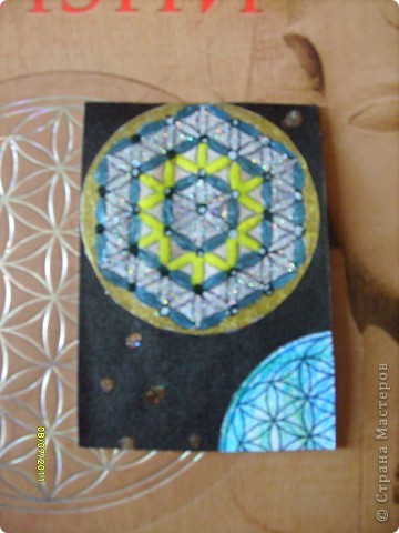 Цветок Жизни -это простой геометрический узор, заключающий в себе все тайны мироздания......... Друнвало Мельхиседек - физик по образованию, член эзотерического ордена Мельхиседеков , прошедший обучение у 70 духовных учителей самых разных традиций....  фото 21