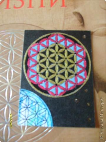 Цветок Жизни -это простой геометрический узор, заключающий в себе все тайны мироздания......... Друнвало Мельхиседек - физик по образованию, член эзотерического ордена Мельхиседеков , прошедший обучение у 70 духовных учителей самых разных традиций....  фото 12