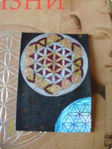 Цветок Жизни -это простой геометрический узор, заключающий в себе все тайны мироздания......... Друнвало Мельхиседек - физик по образованию, член эзотерического ордена Мельхиседеков , прошедший обучение у 70 духовных учителей самых разных традиций....  фото 13