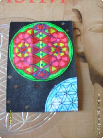 Цветок Жизни -это простой геометрический узор, заключающий в себе все тайны мироздания......... Друнвало Мельхиседек - физик по образованию, член эзотерического ордена Мельхиседеков , прошедший обучение у 70 духовных учителей самых разных традиций....  фото 15