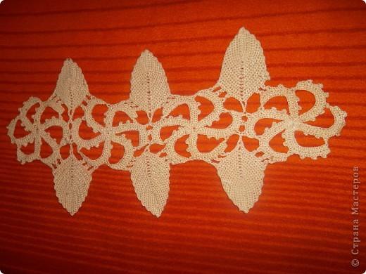 Салфетка круглая. Вяжется из отдельных элементов,которые соединяются в процессе вязки.Размер и форма по желанию. фото 2