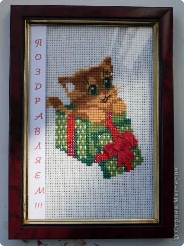 Вот такой небольшой подарок-сюрприз будет вручен молодой женщине в честь Дня Рождения: котенок - вышивка крестом, оформленная в рамку и цветочек с конфеткой вместо сердцевинки. фото 2