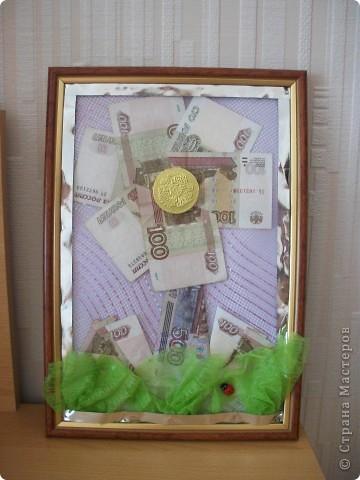 Доброе время суток! У моего свекра было на днях День Рождение. Конфеты он, почему-то, не очень любит. Странно! Деньги - это беспроигрышный подарок, НО не хотелось дарить просто в конверте для денег. Так из подручных материалов за 2 часа родилась вот такая картина. фото 1