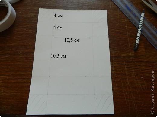 """Пункт 1. Я начала работу с изготовления выдвижных ящиков. А именно не с самой коробочки, а того куда она будет задвигаться (не знаю как это правильно называется, извините, буду назвать их """"держатели""""). На листе А3 отметила такие размеры (по ширине листа). фото 16"""