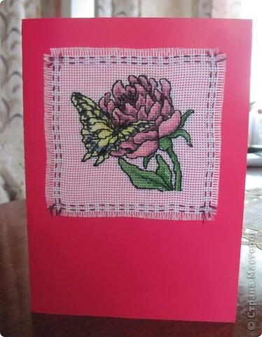 Эту открытку с подарочком я подарила своей учительнице музыки. Она осталась очень довольна фото 7