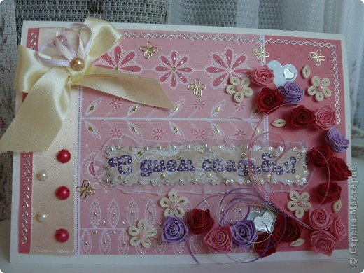 Комлект: свадебная открытка и конверт для денег фото 2