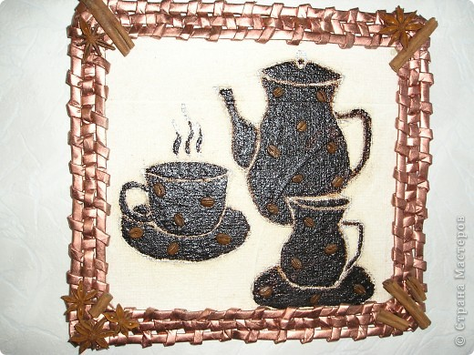 Захотела себе на кухню панно с кофейным гарнитуром. Уж очень люблю этот напиток и тематику. Спасибо сайту за множество идей, которые так и хотят своего воплощения. фото 1