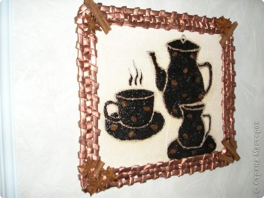 Захотела себе на кухню панно с кофейным гарнитуром. Уж очень люблю этот напиток и тематику. Спасибо сайту за множество идей, которые так и хотят своего воплощения. фото 2