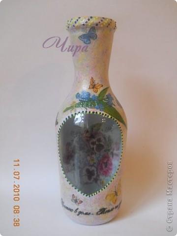 """Ваза """"Анютины глазки"""". Прямой и обратный декупаж. Мне была нужна ваза для дачной веранды. Весёлая и летняя. фото 1"""